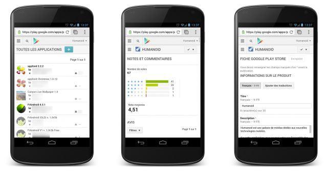 La console per sviluppatori android si aggiorna for Mobile per console
