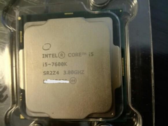 CPU Intel Kaby Lake 0