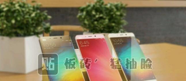 Emergono nuovi render e ulteriori caratteristiche per Xiaomi Mi Note 2