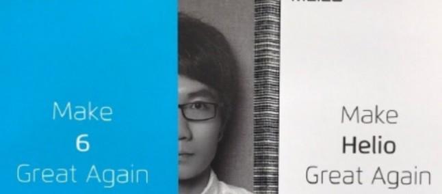 Meizu presenterà la nuova Flyme 6 il 30 novembre