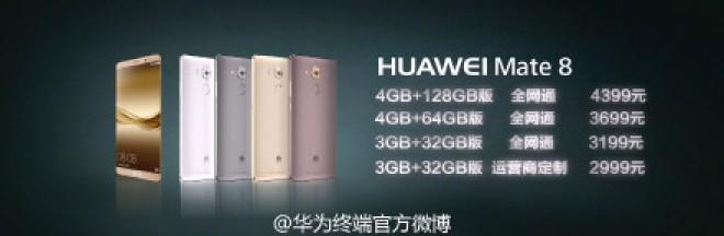 Huawei Mate 8 è stato finalmente ufficializzato, scopriamolo insieme!