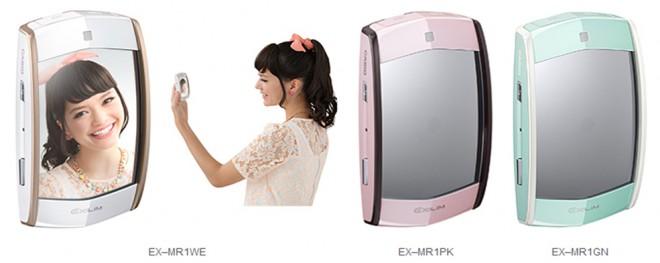 Casio realizza la fotocamera con specchio per i selfie - Lo specchio di selfie ...