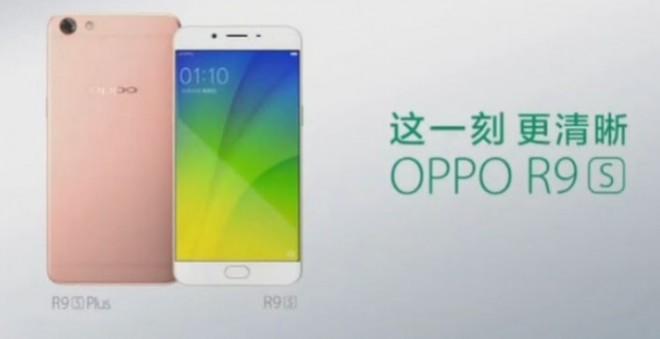 Oppo R9S ed R9S Plus pronti al lancio, primi spot TV già trasmessi in Cina