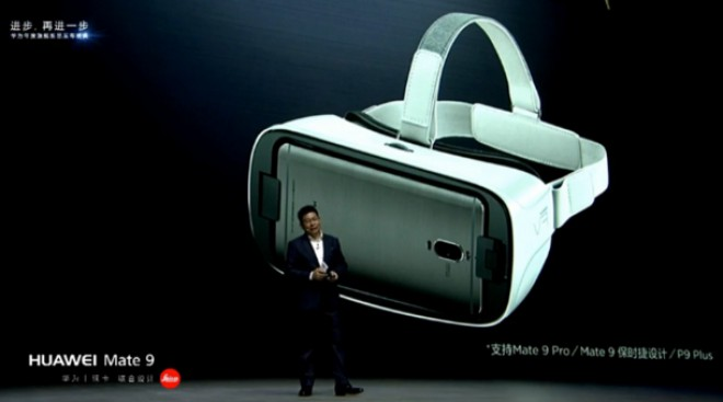 Huawei P10: svelate le caratteristiche