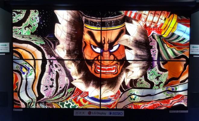 "NHK mostra nuovamente il ""display"" OLED 8K da 130"" spesso 1 mm"