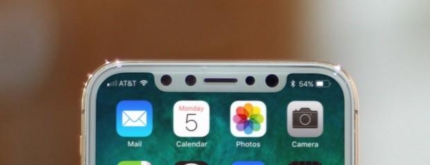 Iphone 8 ecco la nuova barra di stato for Disegni della barra del garage